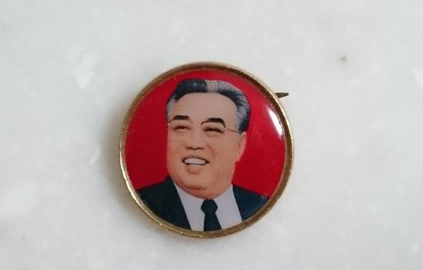 金日成バッジ.JPG